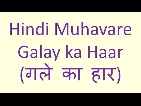 Kaan Par Ju Tak Na Rengna Hindi Idioms :: Chhattisgarhi