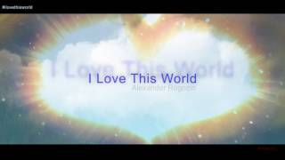 ROGMUSIC (Александр Рогозин) - I Love This World (Я Люблю Этот Мир)