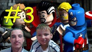 Смотреть Lego Marvel Super Heroes 2 Прохождение #3