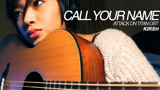 Call Your Name || acoustic cover [guitar/piano/strings]