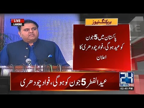 Minister For Science And Technology Fawad Chaudhry Press Conference