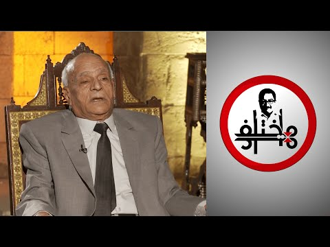 حلقة خاصة مع المفكر محمود إسماعيل - الجزء 2 - الفرق الإسلامية والتاريخ المزيف