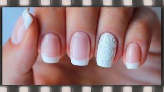 Свадебный маникюр гель лаком в домашних условиях. Французский маникюр | Wedding Nail Art