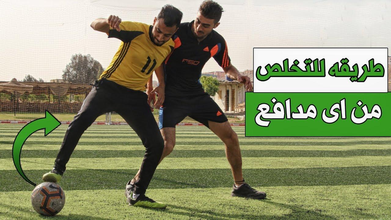 ريشة اصابات مجلس فيديو مهارات كرة القدم Comertinsaat Com