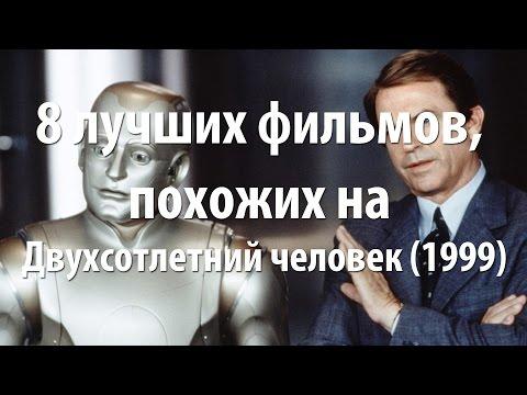 Загадочная история Бенджамина Баттона — КиноПоиск