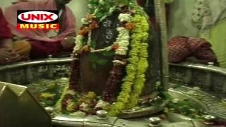 Shankar Bholenath Hai Tumhara Hamara - शंकर भोले नाथ है तुम्हारा हमारा    Manish Tiwari