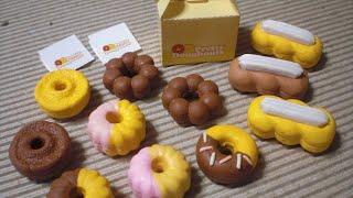 Kutsuwa Eraser Making Kit #1 - Doughnuts