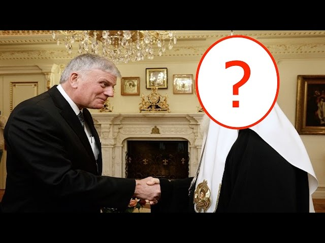WHO IS THIS With FRANKLIN GRAHAM?!