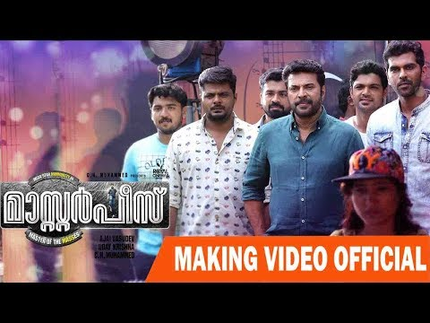 Masterpiece | Making Video Official |...