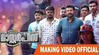 Video Masterpiece | Making Video Official | Mammootty , Mukesh, Unni Mukundan, Gokul Suresh, download MP3, 3GP, MP4, WEBM, AVI, FLV September 2018