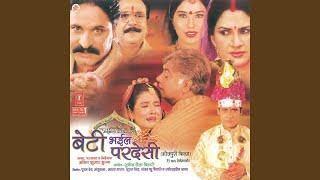 Beti Bhaiyle Pardesi (Sad)