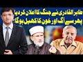Dunya Kamran Khan Ke Sath - 8 January 2018 - Dunya News
