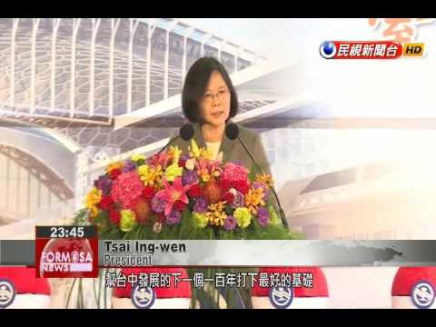 Taichung's elevated railway system officially opens