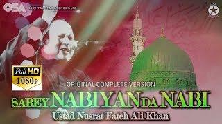 Sare Nabian Da Nabi I Ustad Nusrat Fateh Ali Khan I complete full v...