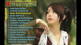 Best Of The Best Chineses Music Choice - Hits Chinese/Mandarin Love Song