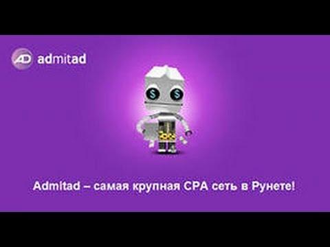 Заработок на партнерках  Как Создать Интернет Магазин!!!