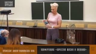Odessa Smart Forum 2016  Юшковская Ольга о правильном питании