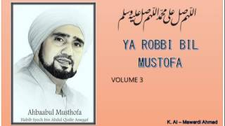Habib Syech : Ya Robbi bil Mustofa - vol3