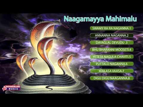 Nagamayya Mahimalu ||  Naganna Devotional songs