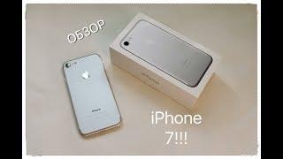 iPhone 7 - обзор + распаковка + опыт эксплуатации