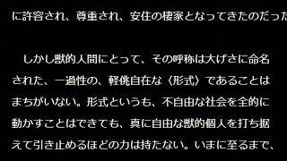 続あれあ寂たえ026川田拓矢