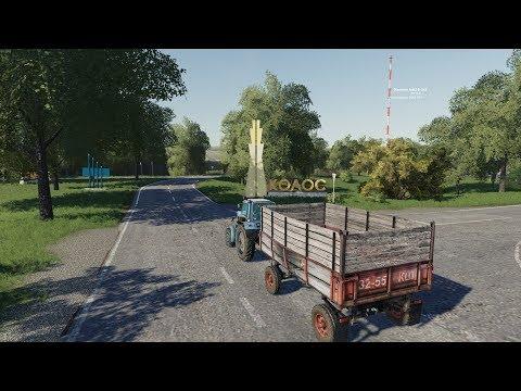 Farming Simulator 19 Новая Русская Карта Kerosinovka с Производствами 1.01 #1