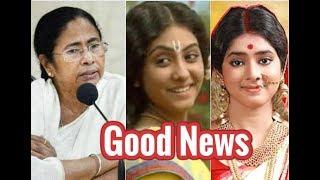 সিরিয়ালের দর্শকদের জন্য সুখবর! কাল থেকে শুরু হচ্ছে শ্যুটিং! | Bengali TV Serial Strike News 2018!