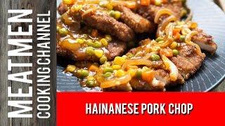 Hainanese Pork Chop - 海南炸猪排