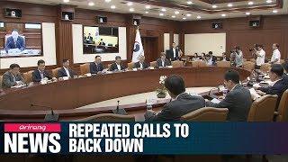 S. Korea repeats calls on Japan to retract export restrictions