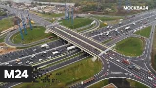 Фото Как развивается транспортная инфраструктура столицы - Москва 24