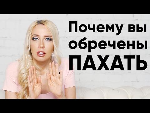 секс без обязательств в иркутске