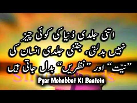 Full Download] Best Urdu Quotes Ever Aqwal E Zarreen Golden