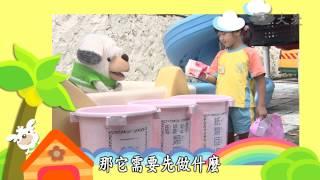 【飛天妙妙屋】20141005 - 資源回收