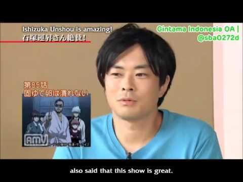 [ENGSUB] Gintama Movie Benizakura Arc Interview - Memories with that person [2/7]
