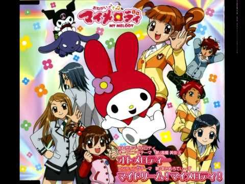 Oto Melody Instrumental and Karaoke (Full) - YouTube