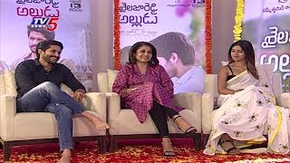 Sailaja Reddy Alludu Movie Cast Interview   Naga Chaitanya   Anu Emmanuel   TV5 News