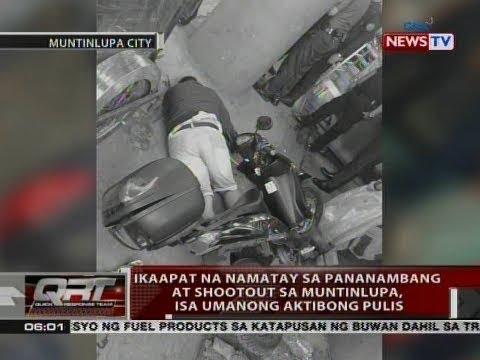 QRT: Ikaapat na namatay sa pananambang at shootout sa Muntinlupa, isa umanong aktibong pulis
