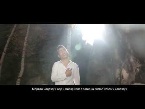 Code - Martaj chadahgui/Official music video 2014/