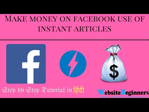Make Money on facebook use of Instant Articles