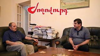 Նոր մանրամասներ Լևոն Տեր-Պետրոսյանի և Արայիկ Հարությունյանի հետ հանդիպումից