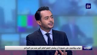 مقرر اللجنة القانونية النيابية يتحدث عن العفو العام - (6-1-2019)