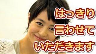 【おススメ動画・関連動画】 【震える!!】「私は裏切り者じゃない」工...