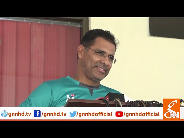 Waqar Younis Press Conference Today | GNN | 20 Sep 2019