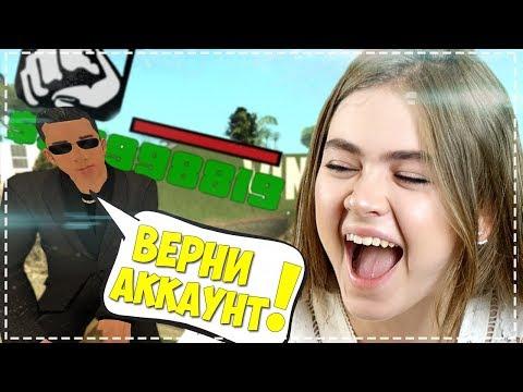 ДЕВУШКА ВЗЛОМАЛА АККАУНТ АДМИНА НА ARIZONA RP || [feat  TheBathorya] GTA SAMP