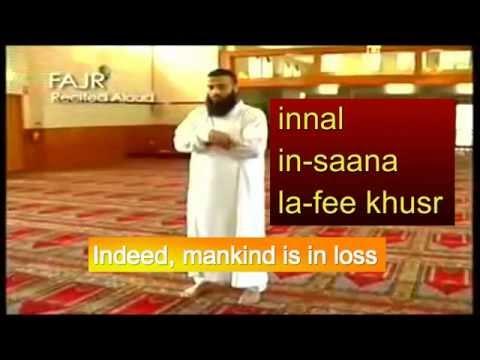 Slow Step Learn How To Pray Namaz