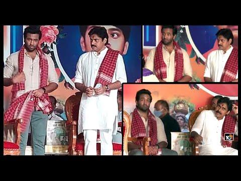 ఒకే వేదికపై పవన్ కళ్యాణ్, మంచు విష్ణు   Pawan Kalyan & Manchu Vishnu At Alai Balai Event   10TV News