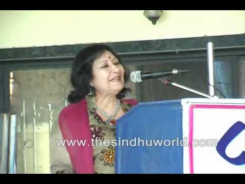 Sindhi Song :Sindhi Gazal: Sindhi Poetry: Sindhi Literature: Indira Shabnam