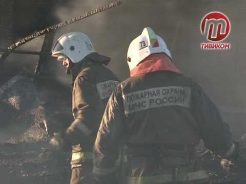 Пожар в Солдатском