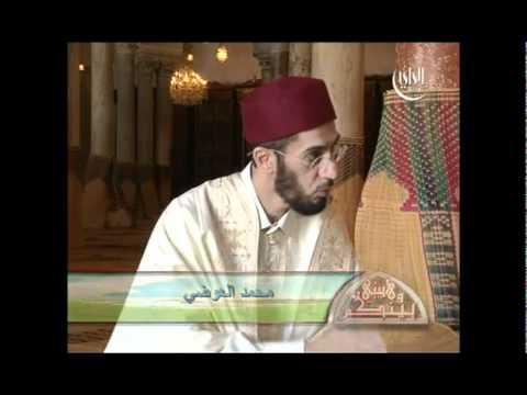 بيني وبينكم 2011 - الحلقه 21 - جامع الزيتونه E21 - Zaytuna Mosque