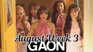 TOP 50] Gaon Korean Music Chart 2019 [August Week 1